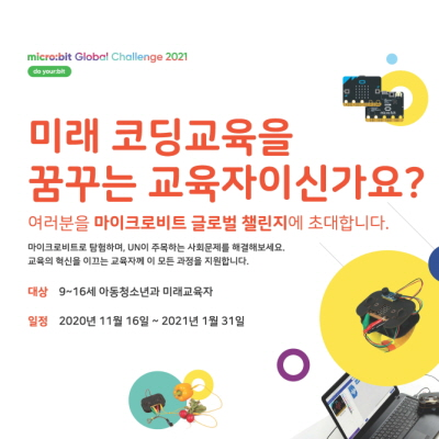 https://static-news.smilegate.com/board/메인_스마일게이트_퓨처랩_MGC_2021_포스터.jpg