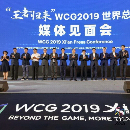 https://static-news.smilegate.com/board/WCG_2019_Xian_중국_기자간담회2_메인.jpg